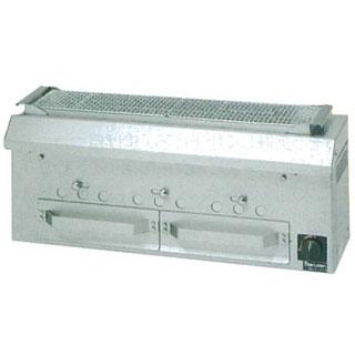 【 業務用 】下火式焼物器 MCK-093【 メーカー直送/後払い決済不可 】