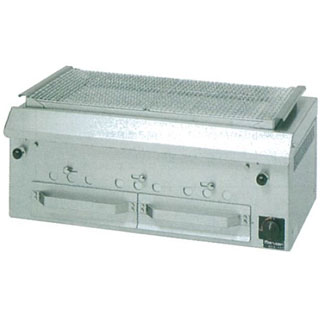 【 業務用 】下火式焼物器 MCK-095【 メーカー直送/後払い決済不可 】