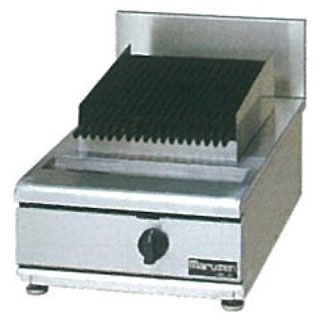 【 業務用 】マルゼン ガス式NEWパワークックチャーブロイラー 卓上型 RCB-057T