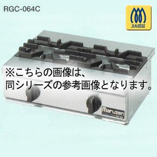 【 業務用 】マルゼン NEWパワークックガステーブルコンロ RGC-044C 450×450×200