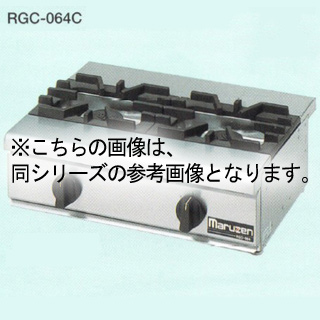 【 業務用 】マルゼン NEWパワークックガステーブルコンロ RGC-096HC 900×600×250【 メーカー直送/後払い決済不可 】