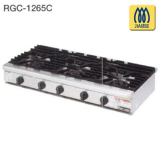 マルゼン NEWパワークックガステーブルコンロ RGC 1265C 1200×600×20012A・13A 都市ガス人dhCsQtr