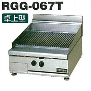 【 業務用 】マルゼン NEWパワークックグループドガスグリドル RGG-067T 600×750×250