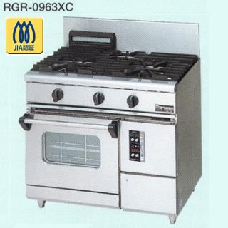 【 業務用 】 マルゼン NEWパワークックガスレンジ RGR-0963XC 900×600×800 12A・13A(都市ガス)【 メーカー直送/後払い決済不可 】【厨房館】