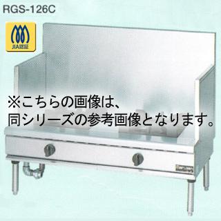 【 業務用 】 マルゼン NEWパワークックスープレンジ RGS-137C 1300×750×450 12A・13A(都市ガス)【 メーカー直送/後払い決済不可 】【厨房館】