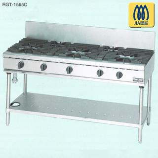【 業務用 】マルゼン NEWパワークックガステーブル RGT-1565C 1500×600×800【 メーカー直送/後払い決済不可 】