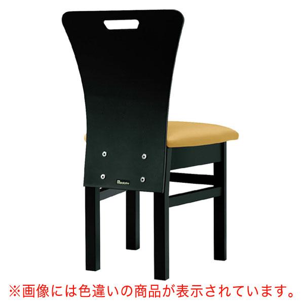 【 業務用 】昼顔B椅子 黒レザー | 張地:オールマイティー 6416 シンコール 【メーカー直送品&代金引換決済不可商品】