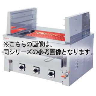 【 業務用 】押切電機 卓上型 電気グリラー (両面焼棚付万能タイプ ツノ付) G-12TW-1(給排水付) 810×550×350