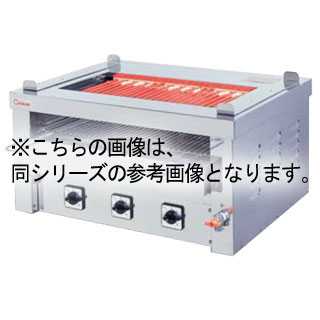 押切電機 卓上型 電気グリラー (両面焼卓上万能タイプ) G-15TW(給排水付) 890×580×350【 メーカー直送/後払い決済不可 】 【厨房館】
