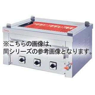 押切電機 卓上型 電気グリラー (卓上万能タイプ) G-21T(給排水付) 1020×630×400【 メーカー直送/後払い決済不可 】 【厨房館】