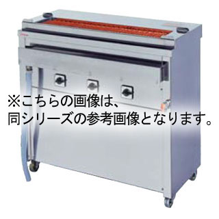 押切電機 スタンド型 電気グリラー (大串焼きタイプ) GK-12-2(給排水付) 1060×410×850【 メーカー直送/後払い決済不可 】 【厨房館】