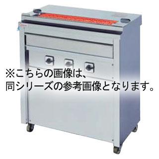 【 業務用 】押切電機 スタンド型 電気グリラー (串焼きタイプ) GK-8 960×410×850