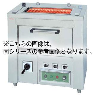 【 業務用 】押切電機 スタンド型 電気グリラー (オーブン付) GO-18N(給排水付) 1180×710×970