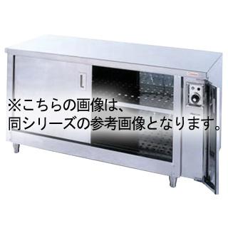 【 業務用 】押切電機 電気ディッシュ ウォーマー・テーブル (両側開戸タイプ) ODW-1875W 1800×750×800