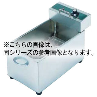【 業務用 】押切電機 ミニタイプ 電気卓上フライヤー OFT-140S 250×466×300