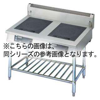 押切電機 スタンド型 電磁調理器 OHC-5300SN 900×600×850【 メーカー直送/後払い決済不可 】 【厨房館】