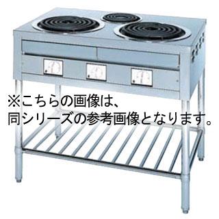 【 業務用 】押切電機 電気テーブルレンジ OKR-120A 1200×600×850【 メーカー直送/後払い決済不可 】