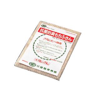 【まとめ買い10個セット品】【 業務用 】抗菌防臭モチフキン ENDO 大 ENDO