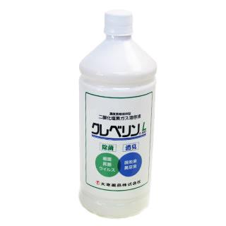 【まとめ買い10個セット品】二酸化塩素ガス溶存液クレベリンL 1L濃縮タイプ(除菌・消臭用)