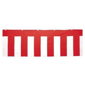 ササガワ 紅白幕 紅白ロープ付 40-6502 【厨房館】