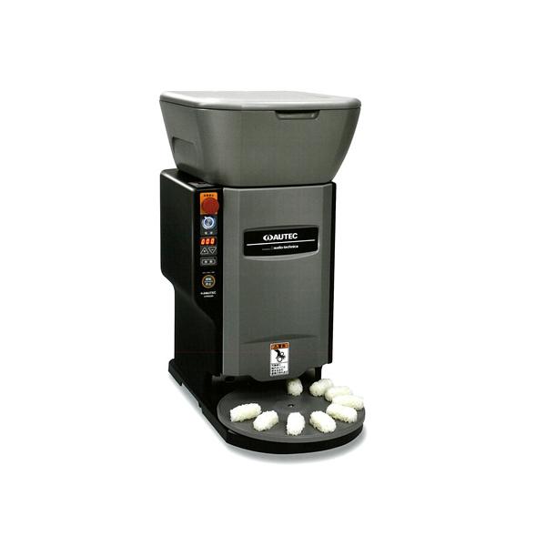AUTEC 業務用 すしメーカー ASM430 全自動 両取高速機 保温機能付 【 メーカー直送/後払い決済不可 】 【厨房館】