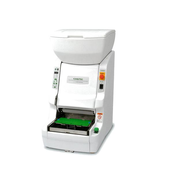 AUTEC 業務用 のりまきメーカー ASM880 全自動 【 メーカー直送/後払い決済不可 】 【厨房館】