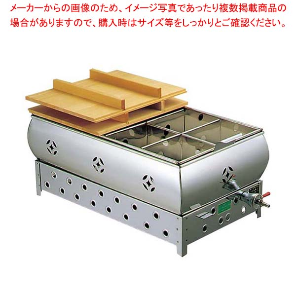 【まとめ買い10個セット品】EBM 18-8 おでん鍋 尺2(36cm)13A【 加熱調理器 】 【厨房館】