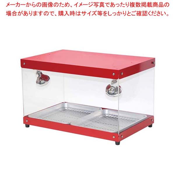 タイジ フードショーケース FS-200【 冷温機器 】 【厨房館】