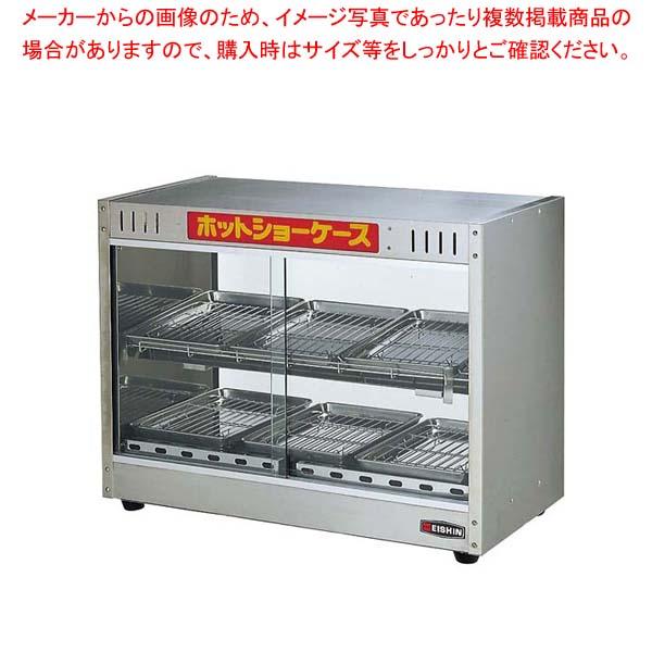 エイシン ホットショーケース ED-5 電気式【 冷温機器 】 【厨房館】
