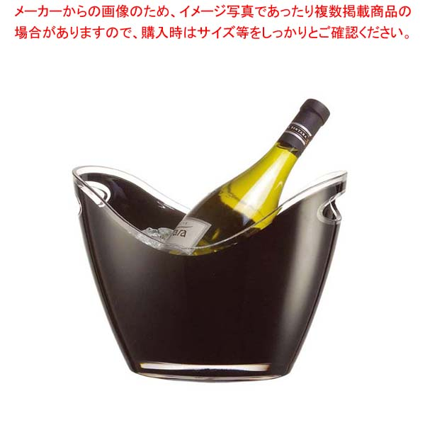 【まとめ買い10個セット品】 ヴィノゴンドラ ワインクーラー S 2928 【 ワインクーラーカクテルワインクーラーおすすめアイスクーラーワイン冷やす入れ物おしゃれワインボトルクーラー氷クーラーワイン冷やす道具ワインを冷やす入れ物クーラーお酒ワイン冷やす容器 】