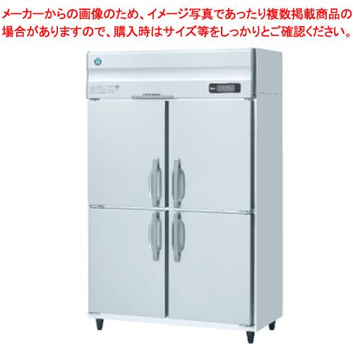 ホシザキ 冷蔵庫 HR-120Z3【 メーカー直送/後払い決済不可 】 【厨房館】