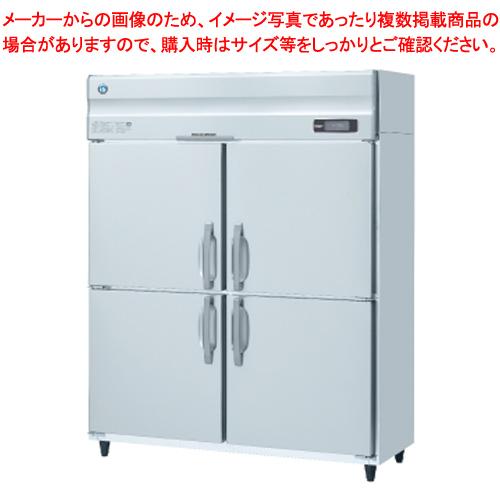 ホシザキ 冷蔵庫 HR-150Z3【 メーカー直送/後払い決済不可 】 【厨房館】