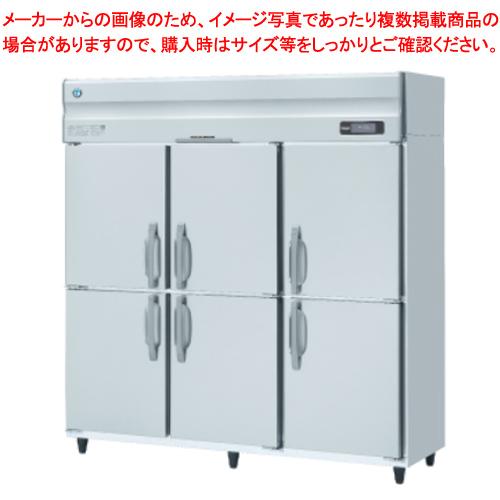 ホシザキ 冷蔵庫 HR-180ZT3【 メーカー直送/後払い決済不可 】 【厨房館】