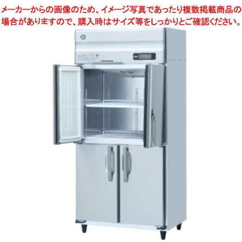 ホシザキ 冷蔵庫 HR-90ZT-ML【 メーカー直送/後払い決済不可 】 【厨房館】