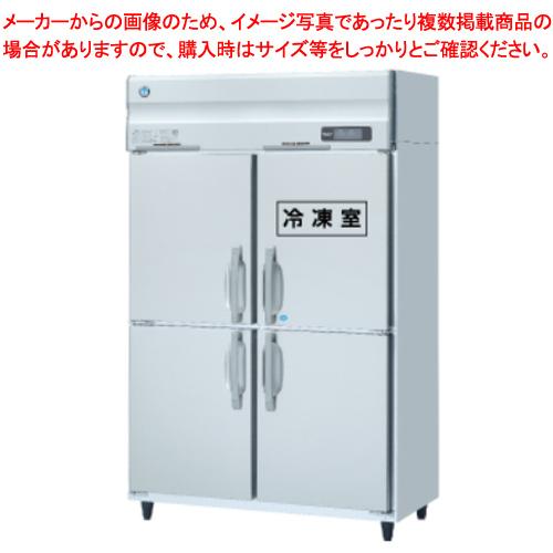 ホシザキ 冷凍冷蔵庫 HRF-120Z3【 メーカー直送/後払い決済不可 】 【厨房館】