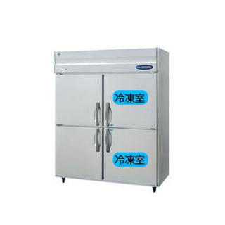 ホシザキ 冷凍冷蔵庫 HRF-150ZF-6D【 メーカー直送/後払い決済不可 】 【厨房館】