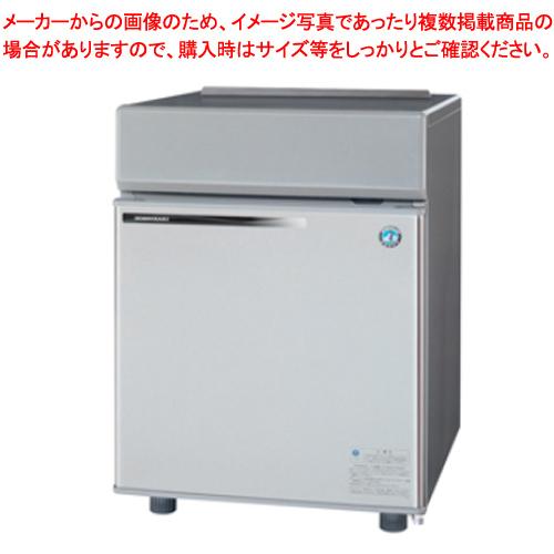 ホシザキ 全自動製氷機 IM-20CM【 メーカー直送/後払い決済不可 】