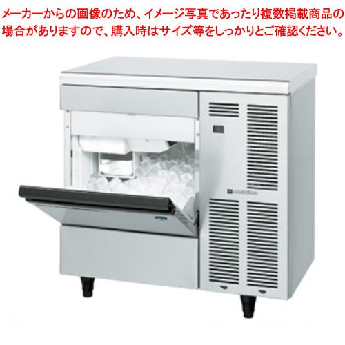 ホシザキ 全自動製氷機 IM-55TM-1【 メーカー直送/後払い決済不可 】