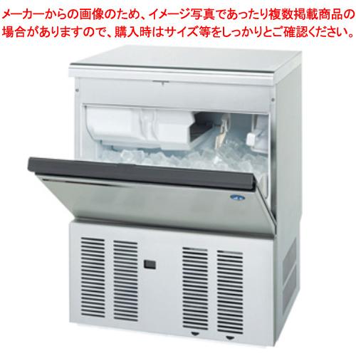 ホシザキ 全自動製氷機 IM-65M-1【 メーカー直送/後払い決済不可 】