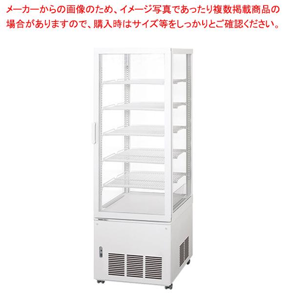 パナソニック 冷蔵ショーケース SSR-221N タテ型【 業務用 冷蔵ショーケース 業務用ショーケース 業務用冷蔵庫 】
