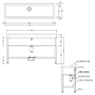 【 業務用 】一槽シンク 1500×450×800 BG90-30 SUS430