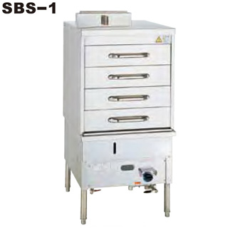 【 業務用 】引出し式スチームボックス 蒸し器 SBS-1 605×765×1200mm