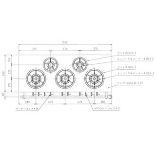 【 業務用 】ガステーブル SGT156-5【 メーカー直送/後払い決済不可 】