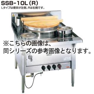 【 業務用 】そば釜 SSB-10R 900×880×750mm