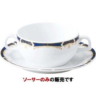 【まとめ買い10個セット品】リ・おぎそ ソーサー1951-4140【 和・洋・中 食器 】 【厨房館】