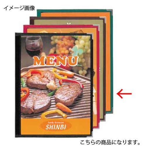 【まとめ買い10個セット品】 シンビ メニューブック ABW-9 緑