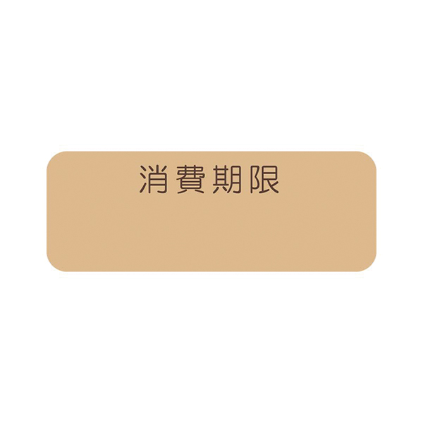 smj-007062290 タックラベル 国内正規品 No.793 お中元 消費 厨房館 12×33 1束 未晒