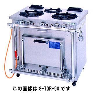 【 業務用 】タニコー ガスレンジ[スタンダードシリーズ] S-TGR-150A