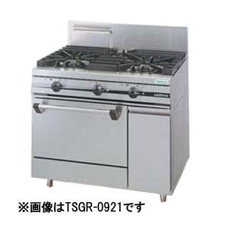 【 業務用 】タニコー 業務用ガスレンジ ウルティモシリーズ TSGR-1230A 1200×750×800