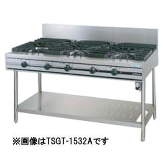 【 業務用 】タニコー 業務用ガステーブル ウルティモシリーズ TSGT-1532A 1500×750×800